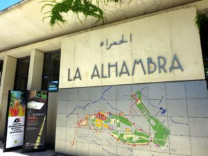 Here is the entrance and map to La Alhambra - about six-thousand visitors walk through each day.