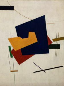 """Ivan Klioune's """"Suprematism""""."""