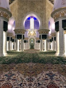 The carpet in the main prayer hall is considered to be the world's largest carpet, made by Iran's Carpet Company and designed by Iranian artist, Ali Khaliqi. It measures 60,570 square feet!