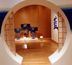Here is the entrance to the exhibit, which showcased the use of indigo dye, or aizome, in Japanese textiles and explained its long and cherished history in Japan.