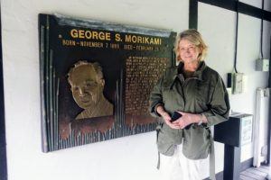 The Morimaki park and museum are named after Japanese farmer, George Morikami, a native of Miyazu, Japan, who donated his farm to Palm Beach County in hopes of preserving the memory of his Japanese homeland, and the farming colony he helped to develop here in the United States in the 1900s.