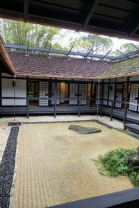 This is Yamato-Kan, Morikami's original museum building.