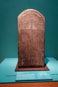 Here is a stele of Thonis-Heracleion, in the Late Period, 30th Dynasty, during the reign of Nectanebo I, 380-362 BC. This is made out of black granodiorite and is 74 13/16 inches tall.