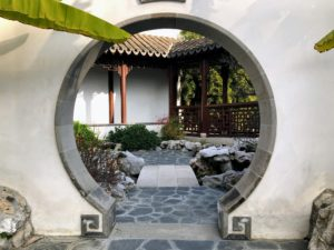 And this is the Terrace of the Jade Mirror (Yu Jing Tai) in the Chinese Garden - a very tranquil space for visitors. Thanks for the photos, Ryan. For more information, click on the highlighted link above to The Huntington Gardens.