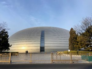 On our way to Tiananmen Square, we passed this interesting dome. This is the National Center for the Performing Arts, also known locally as The Giant Egg. It was designed by French architect Paul Andrew and is the largest theatre complex in Asia.