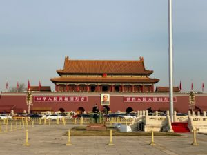 "And here is the entrance to Tiananmen Square, which means ""gate of heavenly peace."" Tiananmen Square is within the top 10 largest city squares in the world at a total of 109 acres."