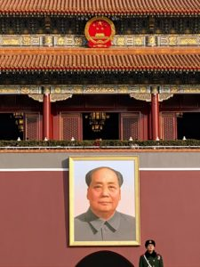 At the entrance is a newer portrait of Mao Zedong. The building is 217 feet long, 121 feet wide and 105 feet high.
