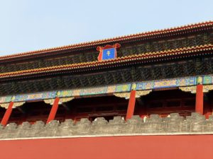 China is a country rich with heritage and uses colors symbolically. Yellow, corresponding with earth, is considered the most beautiful and the most prestigious color. Yellow was also the emperor's color in Imperial China. Yellow often decorates royal palaces, altars, and temples. Green is associated with health, prosperity, and harmony. Red symbolizes good fortune and joy. And blue represents immortality and advancement.