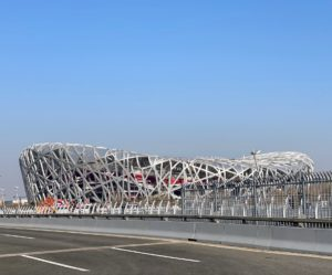 We drove by the Beijing National Stadium, also known as the Bird's Nest. The stadium was designed by architects Jacques Herzog and Pierre de Meuron, project architect Stefan Marbach, artist Ai Weiwei, and CADG, and chief architect Li Xinggang for use throughout the 2008 Summer Olympics and Paralympics. It will be used again in the 2022 Winter Olympics and Paralympics.