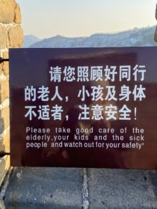 "Here is another ""Chinglish"" sign."
