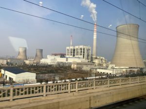 The next day of our trip, we took a high-speed bullet train to Xi'an. Along the way, we saw this nuclear plant next to the train. China is one of the world's largest producers of nuclear power. The country ranks third in the world both in total nuclear power capacity installed and electricity generated. In fact, nuclear power contributed four-percent of the total Chinese electricity production in 2018.