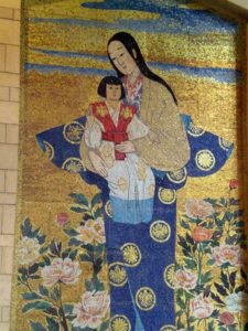 Dozens of countries submitted artistic interpretations of Mary and Jesus. This one is from Japan.