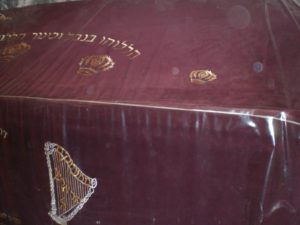 King David's Tomb - according to legend, a visit to this place can help women conceive.