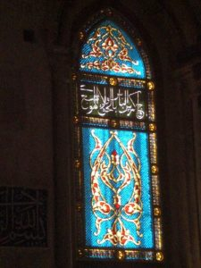 Arabic calligraphy on a stained glass window in Jerusalem