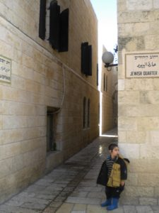 The streets of the Jewish Quarter in Jerusalem