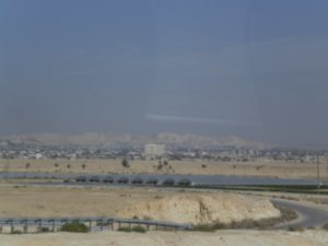 In the distance, Jericho, the most ancient city in the world - dates back to 8,000 BC! - and is mentioned in the bible.