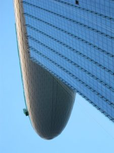 This is the cantilever.