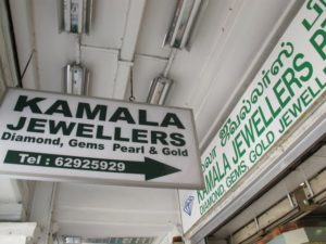 We also stopped into Kamala Jewellers.