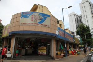This is the exterior of the hawker's center.