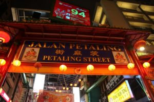 Here we are approaching Petaling Street in Kuala Lumpur's Chinatown - It's famous for shopping.