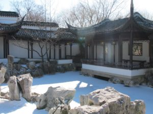 This is part of the garden pavilion - built by Chinese craftsmen ten years ago.  It is modeled after the scholars gardens of the Ming Dynasty (1368-1644).