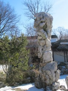 A special rock from China - In Chinese literature, rocks are described as the 'bones of the earth.'