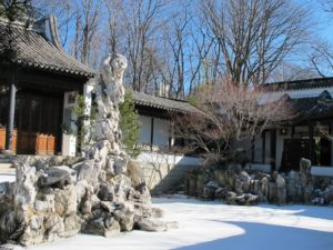 There was a frozen koi pond - the curator promised that the koi beneath the ice were fine.