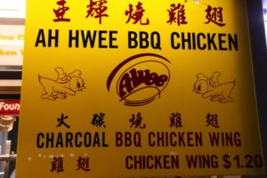 The chicken looked especially good at this place.