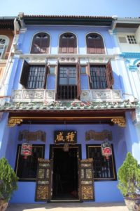 On day two, our first stop of the day was the historical Baba House.  This architectural icon showcases Peranakan Chinese history, architecture, and heritage.