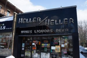 I am quite sure this is the same store where my dad bought his Gallo wine.