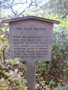 In a Japanese sand garden the sand represents water and the stones islets.