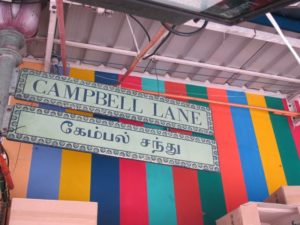 The writing below is Tamil for Campbell Lane.
