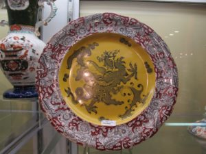Janice Paull - Portimao, Portugal -  Dealer in English Ironstone China & 19th cent. Ceramics C.1790 - 1890