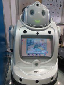 iRobi is an interesting robot for children.