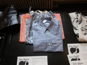 Auction item - Childrens' clothing by Makié