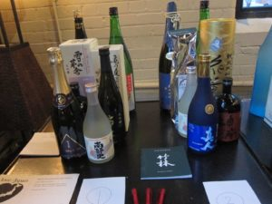 Auction item - Sake donations from various vendors