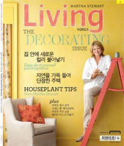 Living - Korea - Fall 2010