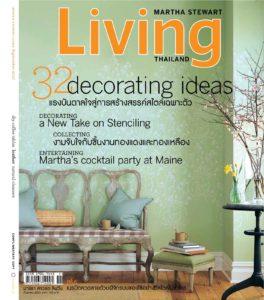Living - Thailand - September 2010