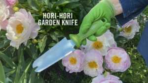 One of my favorite tools in the garden is the Stainless Steel Hori Hori knife. It's a true 5-in-1 utensil - use it as a digger, a serrated edge for cutting roots, a knife, a ruler, and a weeder. The knife, which was crafted in Japan, has inch markings on the 7.5-inch blade, a perfect feature for precision-oriented tasks like making sure plants and bulbs are planted at the right depth. Each knife comes with a comfortable wooden handle and a protective leather sheath.